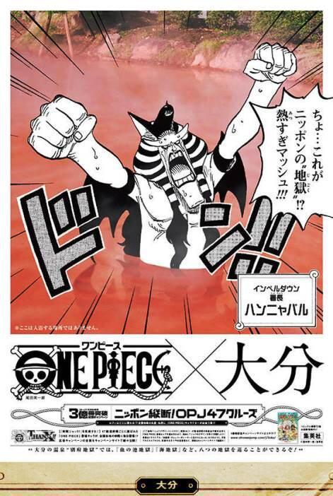 ~๑๑.Poster Manga 'One Piece' Saat Perayaan 300 Juta Salinan.๑๑~