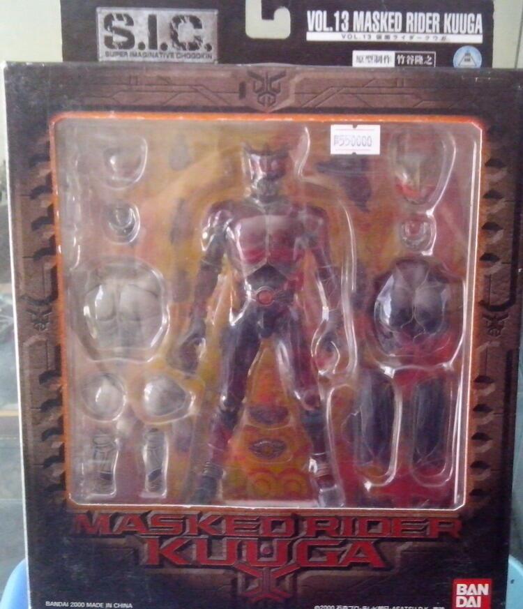 JUAL MURAH : S.I.C Kamen Rider BIB (YOGYAKARTA)