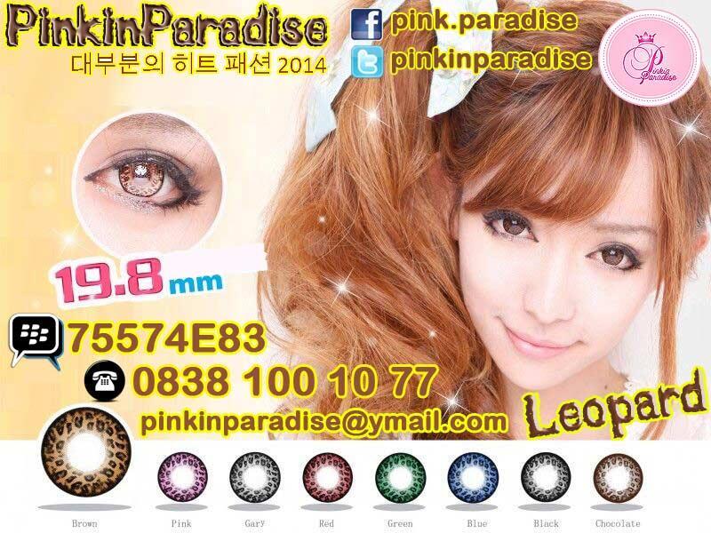 LEOPARD Softlens Pinkinparadise CANTIK & BERKUALITAS