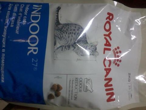 Makanan Kucing Persian ( Royal Canin ) net 2 KG