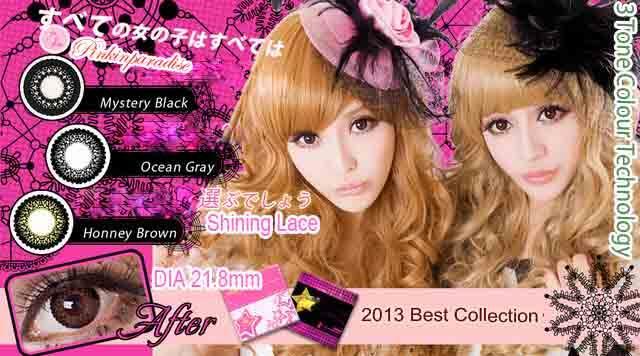 Pinkinparadise™ KOREA Softlens / Soft Lens / Contact Lens - SHINING LACE®