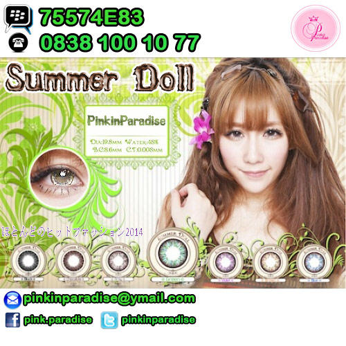 Japan Softlens / Soft Lens / Contact Lens - SUMMER DOLL ® Pinkinparadise™