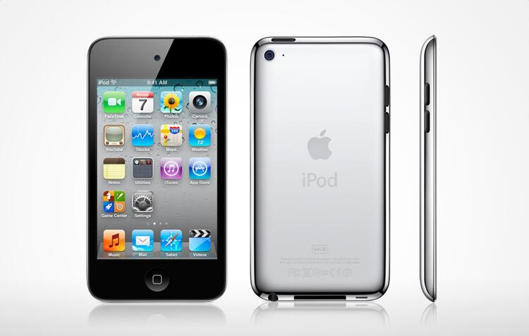 WTS Ipod4 32GB Jual Cepat BU!