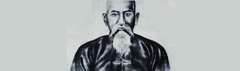 LO FANG PAK [1738-1795] – PENDIRI LAN FANG KONGSI