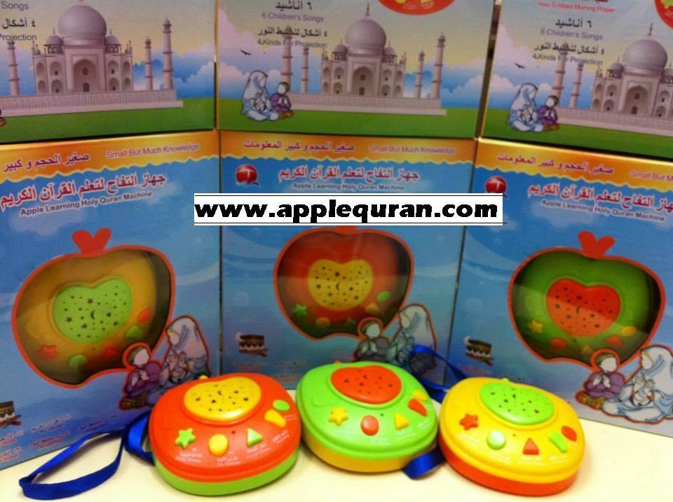 Apple Quran Mainan Edukatif Islami BEST SELLER HARGA GROSIR