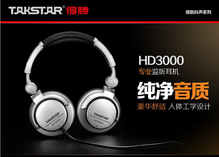 [HEADPHONES] TAKSTAR HD3000 - Another HD Series From Takstar