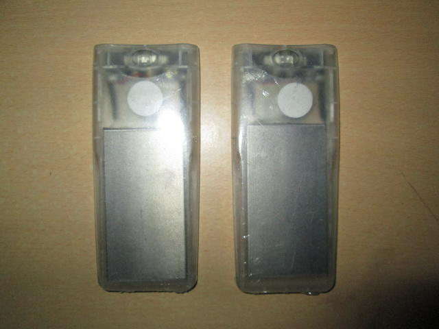 jual batere nokia 5110 transparan