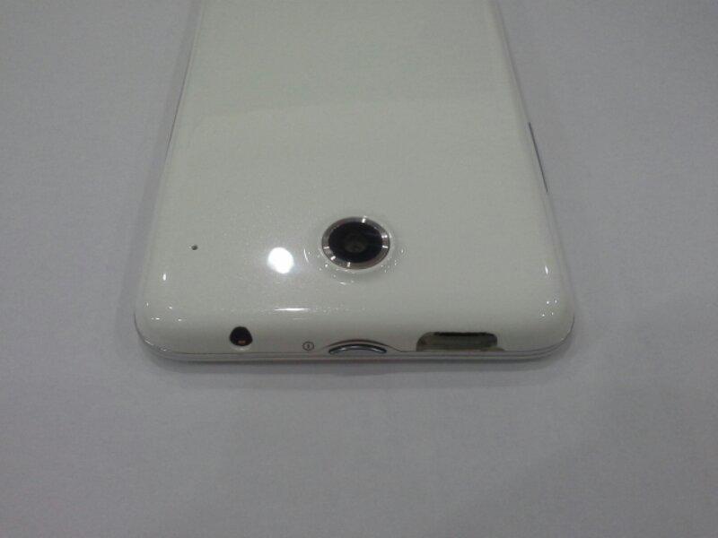 Lenovo S880 White