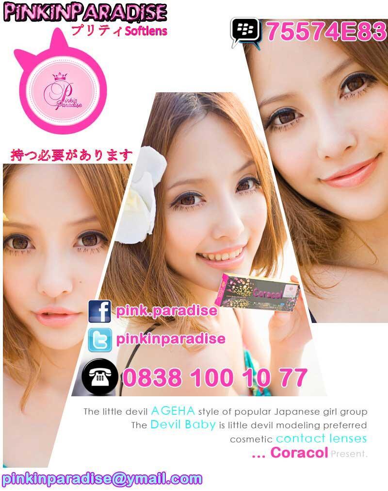 Pinkinparadise™ Softlens CORACOL® Japan Contact Lens / Soft Lens