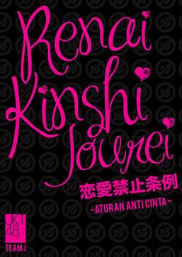 Jual DVD RKJ / Renai Kinshi Jourei JKT48 !!