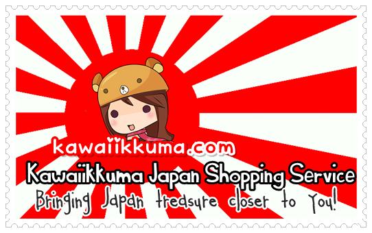 Jasa pembelian barang dari Jepang (yahoo auction japan, amazon.co.jp, rakuten, dll)