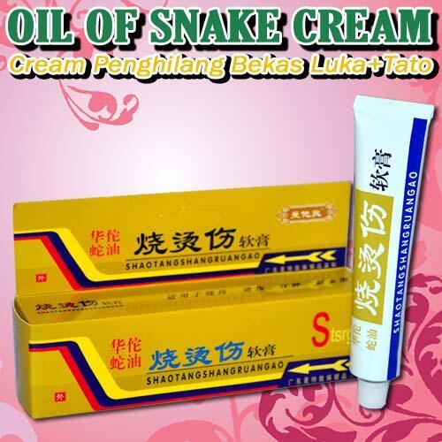 OIL OF SNAKE CREAM (Penghilang Bekas Luka Dan Tato) Pin BB 2A6D5B30