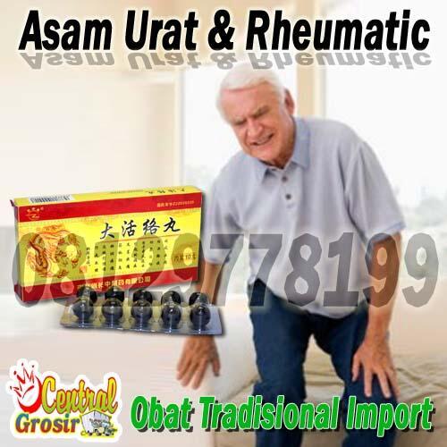 OBAT ASAM URAT DAN RHEUMATIC Asli Supplier Pin BB 2A6D5B30