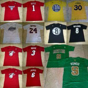 Tshirt NBA Christmas series | Galeri Basket Yogyakarta | Jogja