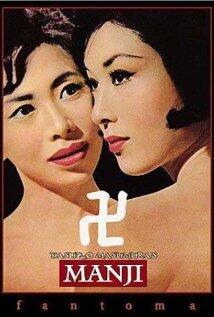 6 Film Jepang Dengan Adegan Panas Paling Intense | KASKUS