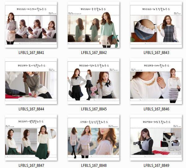 [ASLI KOREA]Korean Blouse New Colection- SUVIN Luxury Blouse