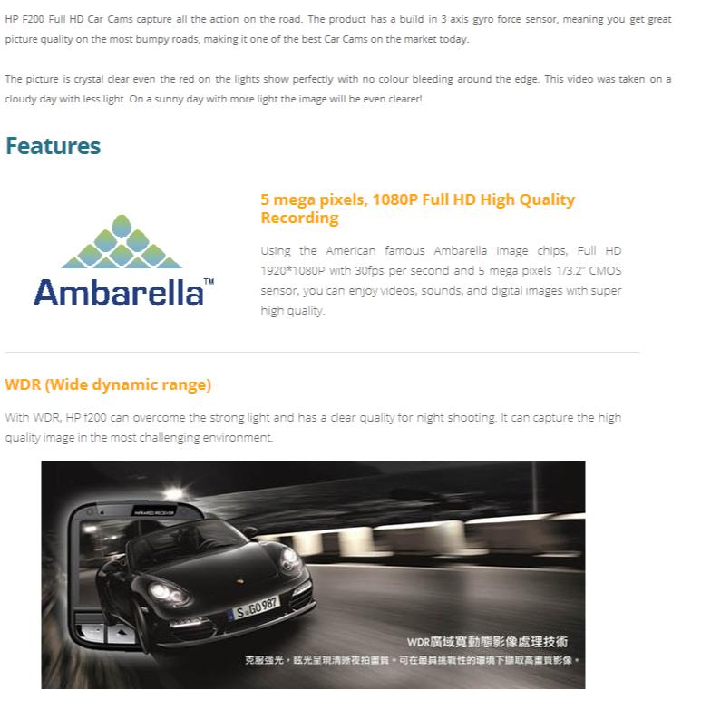 CAR CAMCORDER | KAMERA VIDEO MOBIL