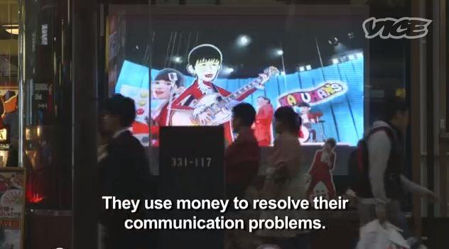 Alasan Kenapa Industri Sex di Jepang Sangat Aktif