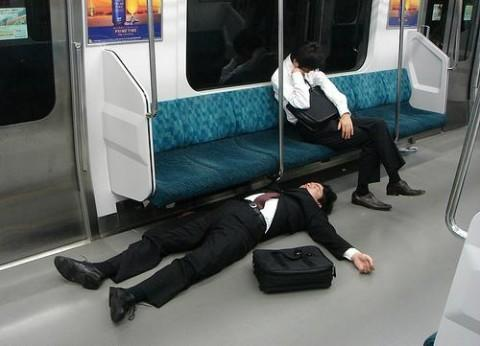 Begini Cara Tidur Koplak Orang Jepang Gan