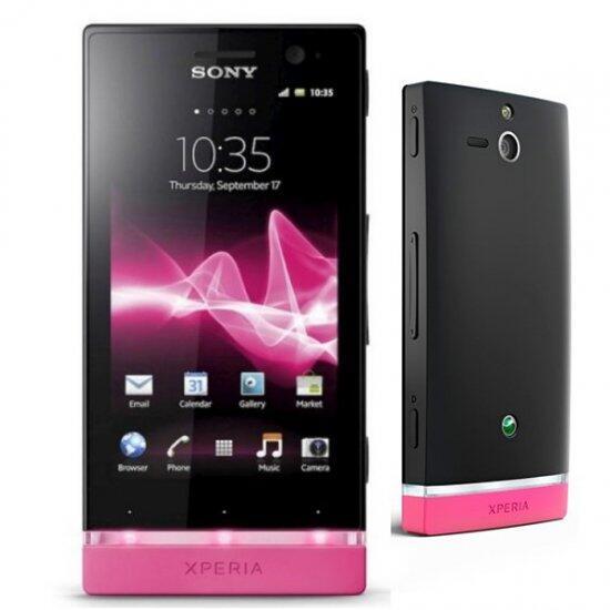Sony Xperia U ST25i