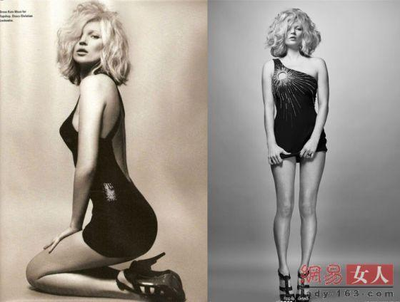 The Most Beautiful Leg - Asia Vs West