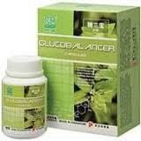 glucobalancer