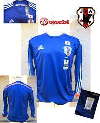 JERSEY JAPAN HOME LS WORLD CUP 2014 NEW OFFICIAL GO