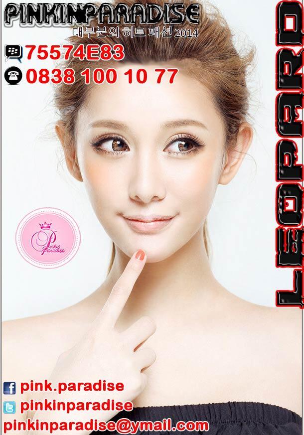 ♥ Softlens CANTIK ♥ KOREA Leopard® ♥ Pinkinparadise™ Soft Lens / Contact Lens ♥