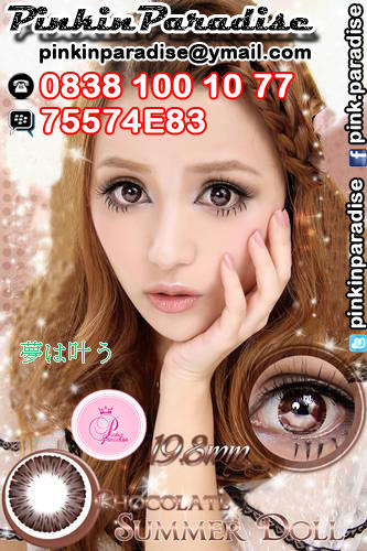 SUMMER DOLL® JAPAN Pinkinparadise™ Contact Lens - Soft Lens - Softlens