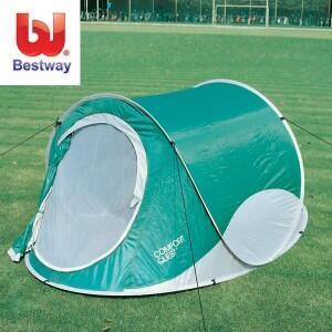 Tenda Camping Merk Bestway Untuk 2 Orang (sojourna)