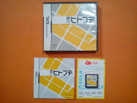 Kaset NDS dan UMD PSP