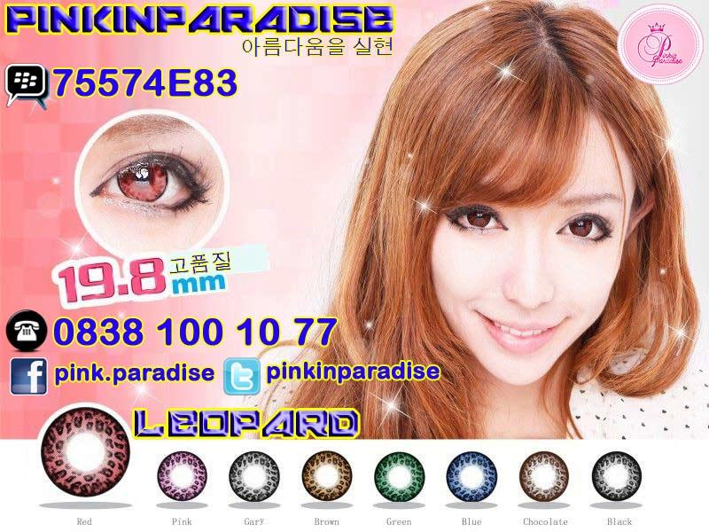 Softlens Import CUCI GUDANG | CLEARANCE SALE 1 Year Bottle Packing 59K Per Pair