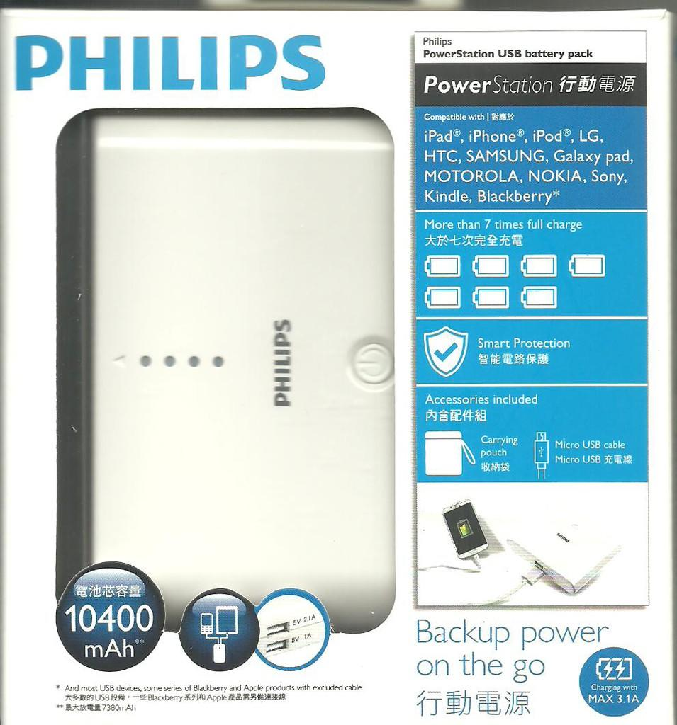 PUSAT powerbank philips 10400 MAH !! SIAP KIRIM SELURUH INDONESIA