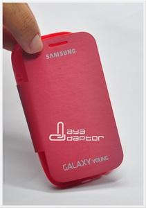 Jual Flip Cover Samsung Galaxy Young Duos