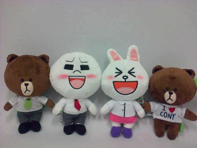 Terjual Jual boneka Line 20cm - ada brown b49b259738