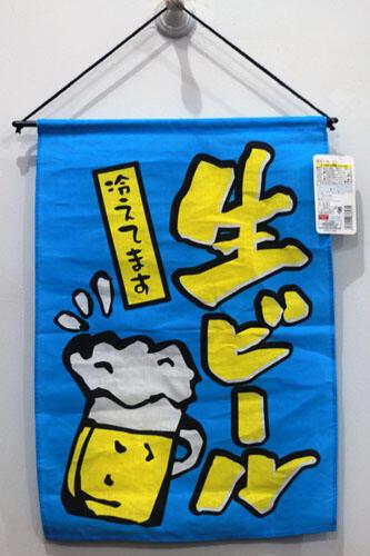 ٩(-̮̮̃-̃)۶ [HOT] Souvenir Khas Jepang Cocok untuk Kado dan Hiasan Rumah ٩(-̮̮̃-̃)۶