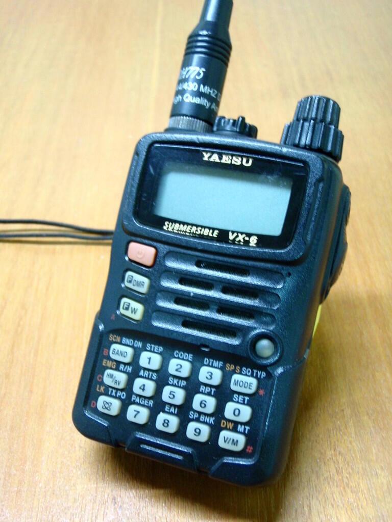 HT Yaesu VX-6R murah tapi nggak mulus