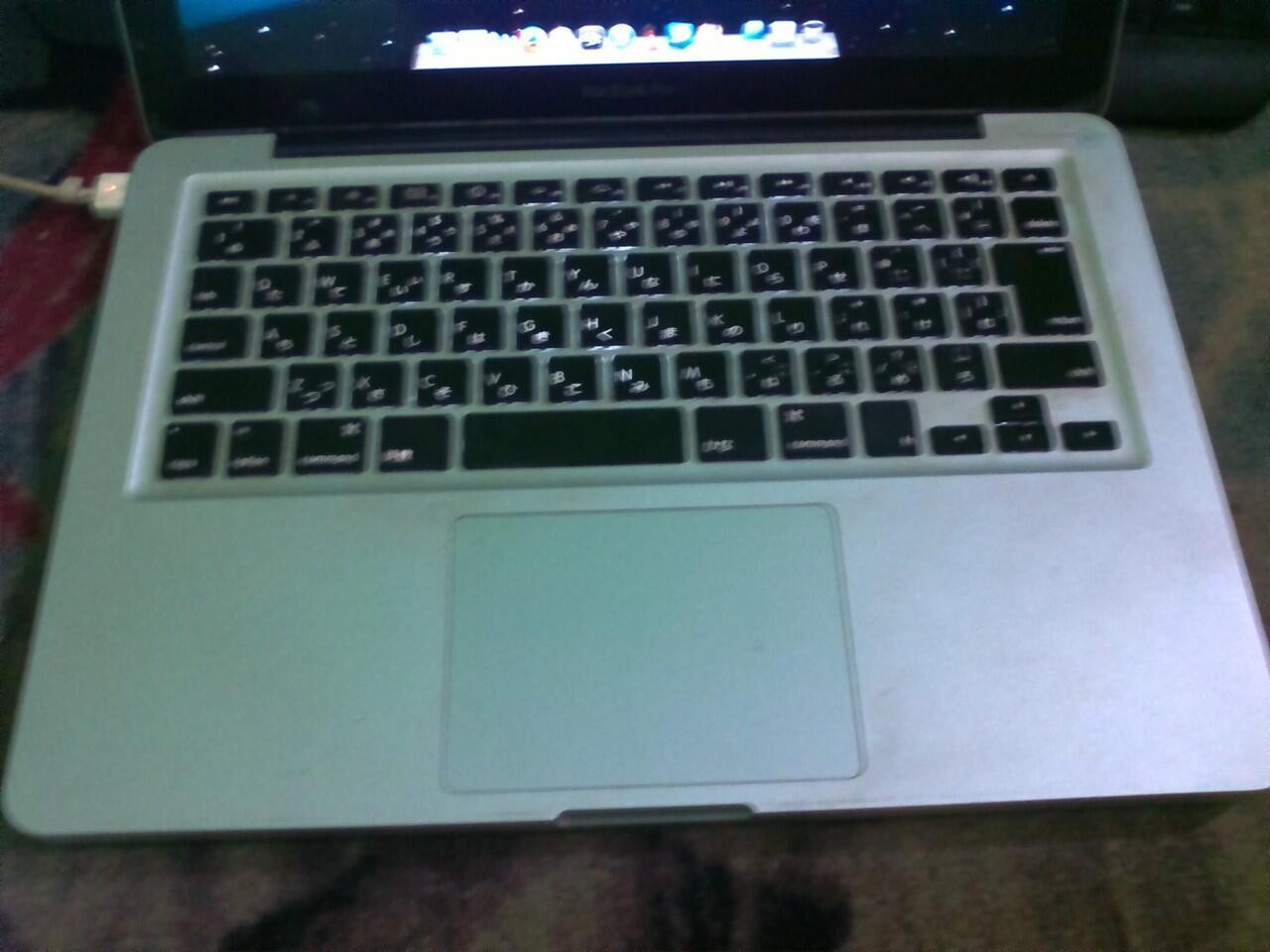 Macbook Pro 13 Core 2 Duo beli di Jepang