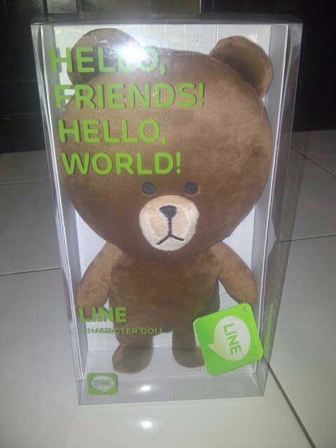 Terjual Boneka Line Brown big ORIGINAL 35cm TERMURAH sekaskus  fa62ff0dd9