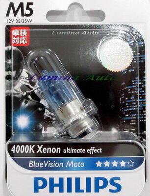 Terjual lampu motor philips bluevision moto crystalvision for 6167 motors crystal city mo
