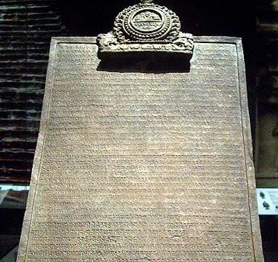 Tepat Seratus Tahun Lalu, Sriwijaya Dikira Nama Seorang Raja. Kini?