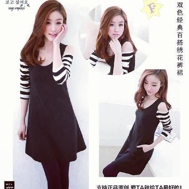 Ready! Dress Syahnaz Murmer