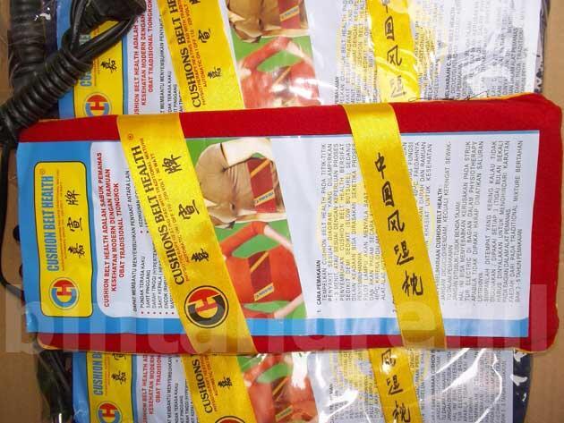 Terjual Cushion Belt Health, Global ...
