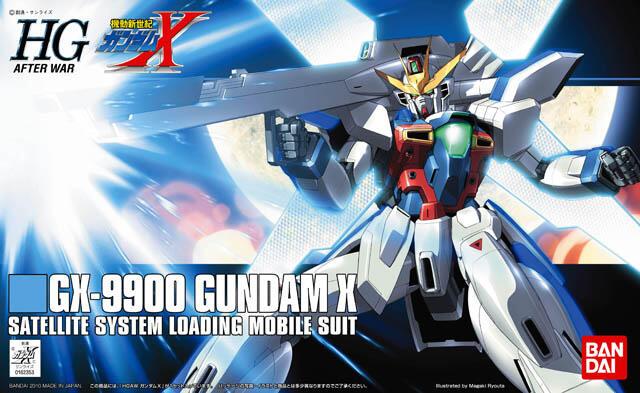 WTB HGAW gundam X