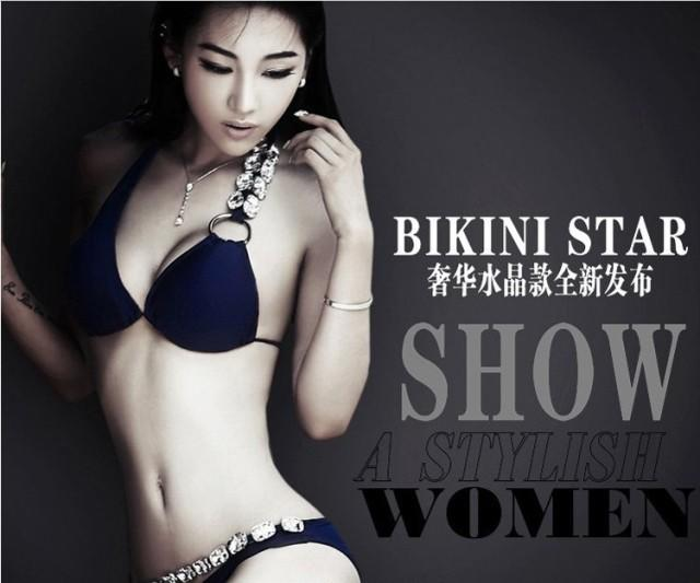 Japan Korean Monokini,Bikini,Tankini,Swimsuit Sexy Store