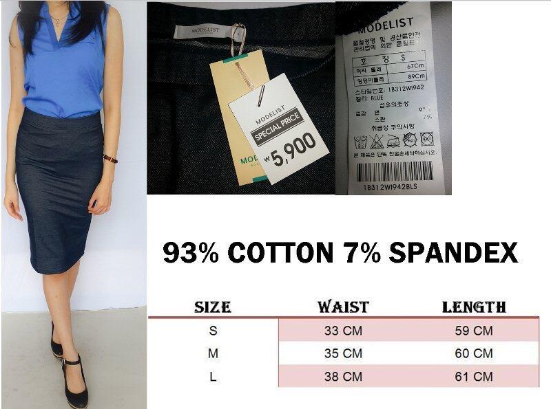 Rok highwaist / Rok bodycon / bodycon skirt Branded ( Modelist ) 55.000 saja