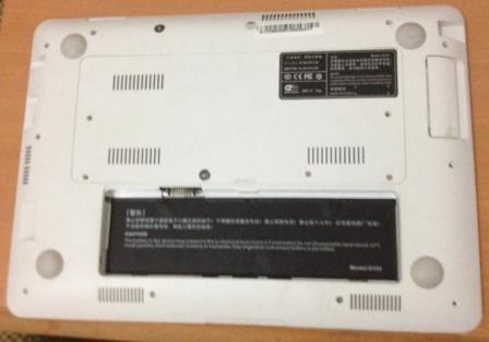 Jual Laptop Murah Intel Atom Mem. 2 GB HD 320 GB (HARGA CUMA 1 JUTA)