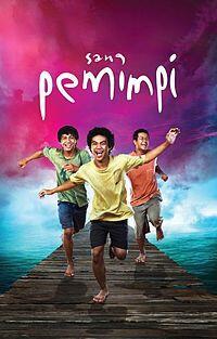 (Film Indonesia) Ketika Sekuel Tidak Sesukses Film Pertamanya