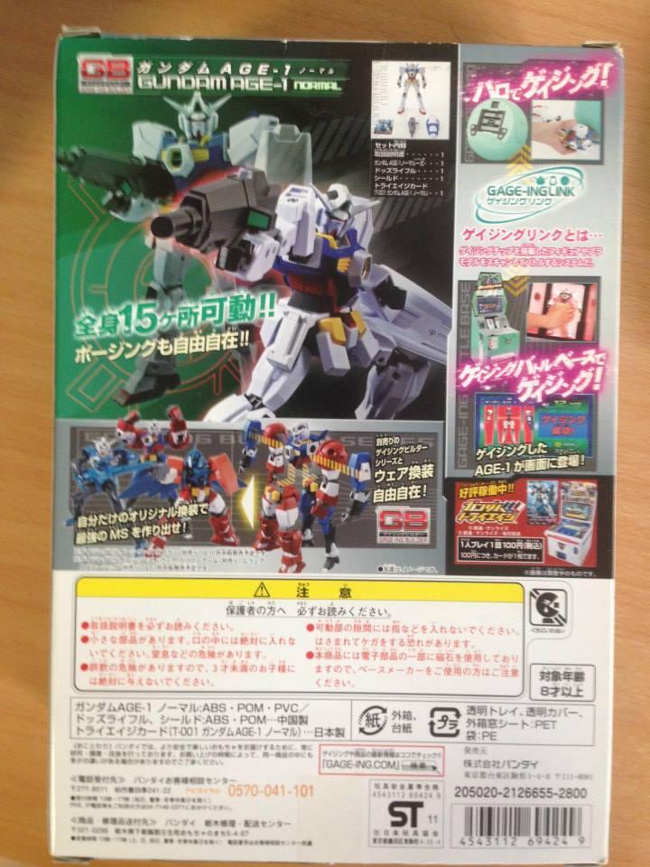 Gundam HG nadleeh, gundam age, onepiece 3D situation clock
