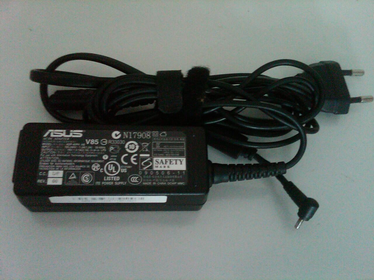 adaptor laptop
